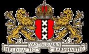 Wapen_van_Amsterdam_bewerkt